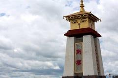 Κινεζικός πολιτιστικός πύργος Στοκ Φωτογραφίες