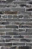 κινεζικός πράσινος τούβλ& Στοκ φωτογραφία με δικαίωμα ελεύθερης χρήσης