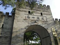 Κινεζικός πύργος Στοκ Εικόνες