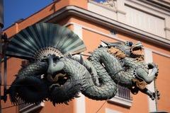 Κινεζικός δράκος στη Βαρκελώνη στοκ εικόνες