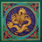 κινεζικός δράκος χρυσός Στοκ φωτογραφίες με δικαίωμα ελεύθερης χρήσης