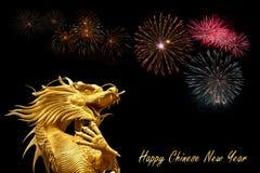 κινεζικός δράκος χρυσός Στοκ Εικόνα