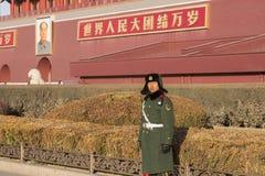 Κινεζικός στρατιώτης στη φρουρά στοκ εικόνες με δικαίωμα ελεύθερης χρήσης
