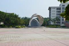 κινεζικός σύγχρονος αρχιτεκτονικής Στοκ φωτογραφία με δικαίωμα ελεύθερης χρήσης