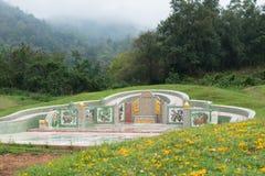 Κινεζικός τάφος Στοκ Εικόνες