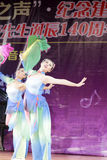 Κινεζικός χορός ανεμιστήρων - μνήμες του φθινοπώρου Στοκ εικόνα με δικαίωμα ελεύθερης χρήσης