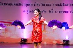 Κινεζικός χορός ανεμιστήρων Στοκ Εικόνα