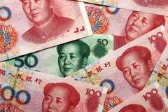 κινεζικός yuan Στοκ εικόνα με δικαίωμα ελεύθερης χρήσης