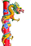 Κινεζικό άγαλμα δράκων ύφους Στοκ φωτογραφία με δικαίωμα ελεύθερης χρήσης