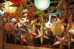κινεζικό έγγραφο φαναριών Στοκ Φωτογραφία