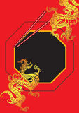 κινεζικό έδαφος Απεικόνιση αποθεμάτων