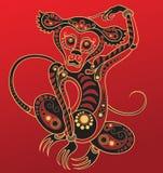 κινεζικό έτος πιθήκων ωρο& Στοκ φωτογραφίες με δικαίωμα ελεύθερης χρήσης