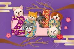 Κινεζικό έτος σκυλιών κινούμενων σχεδίων στοκ εικόνα με δικαίωμα ελεύθερης χρήσης