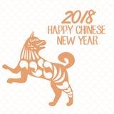 κινεζικό έτος σκυλιών του 2018 Στοκ Εικόνα