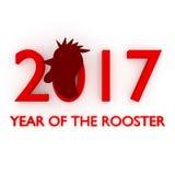 2017 κινεζικό έτος του κόκκορα Στοκ Εικόνες