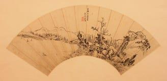 κινεζικό δίπλωμα ανεμιστή& Στοκ φωτογραφία με δικαίωμα ελεύθερης χρήσης