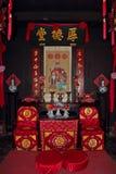 Κινεζικό αρχαίο παρεκκλησι Στοκ φωτογραφίες με δικαίωμα ελεύθερης χρήσης
