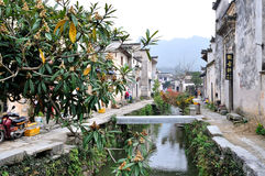 Κινεζικό αρχαίο χωριό - χωριό Pingshan Στοκ Εικόνα