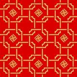 Κινεζικό ασιατικό άνευ ραφής διακοσμητικό Bakcground Στοκ Εικόνες