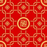 Κινεζικό ασιατικό άνευ ραφής διακοσμητικό Bakcground Στοκ εικόνα με δικαίωμα ελεύθερης χρήσης