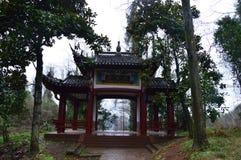 Κινεζικό δασικό Pavillion στοκ φωτογραφία
