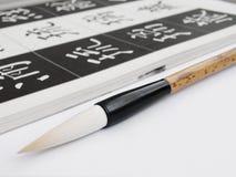 κινεζικό γράψιμο καλλιγραφίας Στοκ φωτογραφία με δικαίωμα ελεύθερης χρήσης
