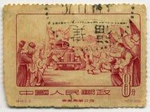 Κινεζικό γραμματόσημο Στοκ Εικόνες