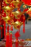 κινεζικό δώρο Στοκ Εικόνες