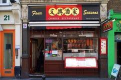 Κινεζικό εστιατόριο - Λονδίνο Στοκ Εικόνες