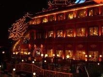 Κινεζικό εστιατόριο Architecure βαρκών δράκων της Κίνας ραδιουργώντας Στοκ Φωτογραφίες