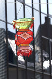 Κινεζικό ζωηρόχρωμο φανάρι μεταξιού Στοκ φωτογραφίες με δικαίωμα ελεύθερης χρήσης