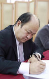κινεζικό διάσημο suli βιολοντσελιστών στις σημειώσεις Στοκ φωτογραφία με δικαίωμα ελεύθερης χρήσης