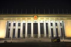 Κινεζικό ιστορικό κτήριο στο Πεκίνο, Κίνα Στοκ Εικόνα