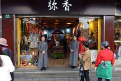 Κινεζικό κατάστημα Tradtional στη Σαγκάη στοκ φωτογραφίες με δικαίωμα ελεύθερης χρήσης