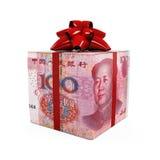 Κινεζικό κιβώτιο δώρων χρημάτων Yuan απεικόνιση αποθεμάτων