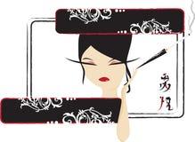 κινεζικό κορίτσι τσιγάρων Στοκ εικόνες με δικαίωμα ελεύθερης χρήσης