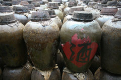 Κινεζικό κρασί Στοκ Εικόνες