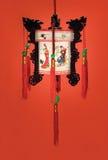 κινεζικό κρεμώντας φανάρι Στοκ Φωτογραφίες
