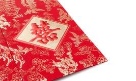 κινεζικό κόκκινο τσεπών Στοκ φωτογραφία με δικαίωμα ελεύθερης χρήσης