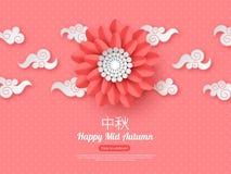 Κινεζικό μέσο σχέδιο φεστιβάλ φθινοπώρου Το έγγραφο έκοψε το λουλούδι ύφους με τα σύννεφα στο διαστιγμένο χρώμα υπόβαθρο τερακότα Στοκ Φωτογραφίες