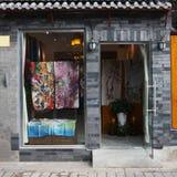 κινεζικό μετάξι καταστημάτ στοκ εικόνες