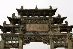 κινεζικό μνημείο λεπτομέρειας αψίδων Στοκ Εικόνες