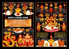 Κινεζικό νέο έμβλημα έτους με το σκυλί δράκων και zodiac Στοκ Εικόνες