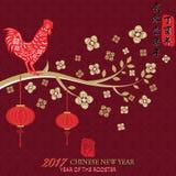 2017 κινεζικό νέο έτος, έτος του κόκκορα κινεζικό νέο έτος Στοκ Εικόνες