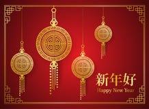 κινεζικό νέο έτος ανασκόπη&s Κόκκινη άνθιση στο φωτεινό σκηνικό Ασιατικοί λαμπτήρες φαναριών διάνυσμα απεικόνιση αποθεμάτων