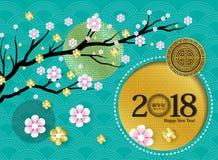κινεζικό νέο έτος ανασκόπη&s Κόκκινοι ανθίζοντας κλάδοι Sakura στο φωτεινό σκηνικό Ασιατικοί λαμπτήρες φαναριών διάνυσμα απεικόνιση αποθεμάτων