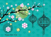 κινεζικό νέο έτος ανασκόπη&s Κόκκινοι ανθίζοντας κλάδοι Sakura στο φωτεινό σκηνικό Ασιατικοί λαμπτήρες φαναριών διάνυσμα διανυσματική απεικόνιση