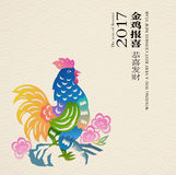 κινεζικό νέο έτος ανασκόπη&s Στοκ Φωτογραφίες