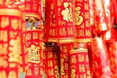 κινεζικό νέο έτος διακοσμήσεων Στοκ φωτογραφία με δικαίωμα ελεύθερης χρήσης