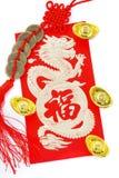 κινεζικό νέο έτος διακοσ& Στοκ Εικόνα